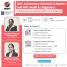 Audit & Litigation under GST Law